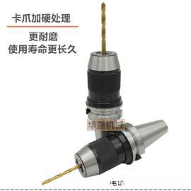 【厂家直销】一体式钻夹头BT40-APU13-110 BT40刀柄