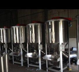 大型立式搅拌机、烘干立式拌料机