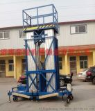 6米铝合金升降机,6m高空作业升降平台
