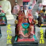 佛道家028雕塑供應寺廟供奉十殿閻羅牛頭馬面小鬼玻璃鋼神像