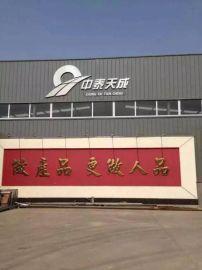 保温泡沫玻璃砖 A级泡沫板生产厂家 供应商