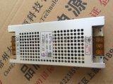 灯箱电源 DT-150H-12