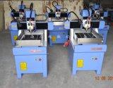 4040型金属雕刻机 铜章 钢印雕刻机