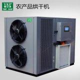南瓜干热泵烘干机