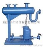 密闭式蒸汽冷凝水回收