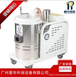 普华PS-D工业吸尘器 吸粉器 粉尘净化器 小型工业粉尘吸尘器 铣槽机配套吸尘设备