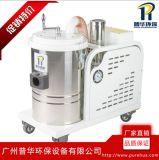 普華PS-D工業吸塵器 吸粉器 粉塵淨化器 小型工業粉塵吸塵器 銑槽機配套吸塵設備
