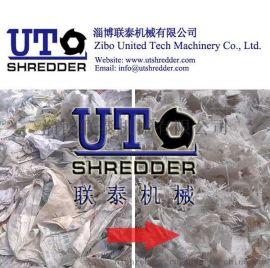 淄博联泰机械有限公司塑料编织袋破碎机吨袋撕碎机