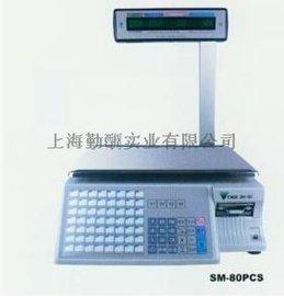 寺冈SM-80PCS条码秤卖场**条码打印计价标签电子秤