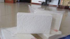 淄博同发1400高铝型陶瓷纤维板容重