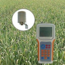 环境温湿光照度数据记录仪