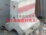 水泥隔離墩鋼模具加工 鐵路隔離墩鋼模具廠家
