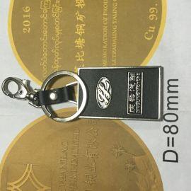 长春礼品金属钥匙扣制作厂家广告logo钥匙链定做