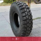 前进正品轮胎 自卸车轮胎1400R20 14.00r20工程宽体车机械轮胎防爆车轮胎E-2花纹