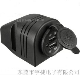 厂家直销 防水汽车电源插座 双USB车载充电器母座摩托车电压表 单孔面板随意搭配 12-24V