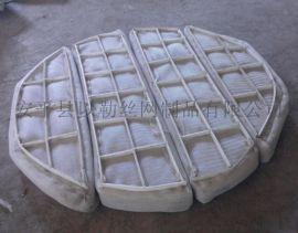 PP丝网除雾器上装式/下装式洗涤塔PP汽水分离器丝网除沫器