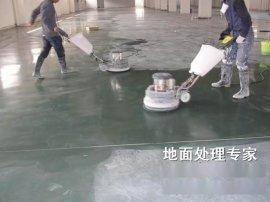 青岛水泥密封固化剂 青岛市南区混凝土密封固化剂厂家