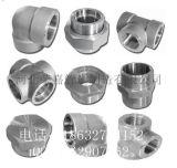 供應碳鋼20#鍛造承插四通,304不鏽鋼承插件,對焊管座專業河北廠家
