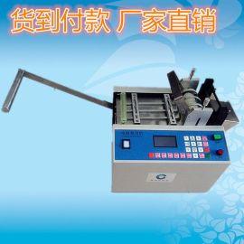 全自动电脑切管机 深圳切管机 热收缩管切管机 PE管裁管机
