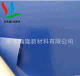 翰隆6p環保40絲灰藍色光面PVC貼合夾網布廠家 PVC箱包布夾網布