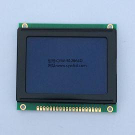 工业液晶12864显示屏 驰宇微3.2寸厂家出货 价格优惠