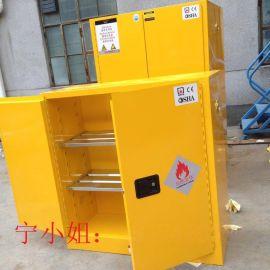 化学品防爆柜 高品质安全柜 危险品防火柜