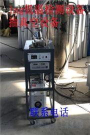 抽真空设备 厂家江苏华东空分设备制造专注气瓶夹层便携式抽真空设备