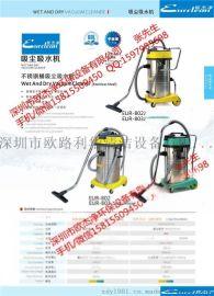 欧杰净EUR-803J吸尘吸水机   工业吸尘器家用强力干湿两用洗车手持桶式吸水吸尘机大功率商用