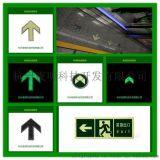 地鐵標識不鏽鋼標識廠家 生產廠家地鐵發光地標 消防安全標識