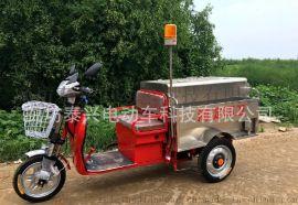 电动三轮环卫车、不锈钢箱体保洁车、垃圾收集运输车原装现货