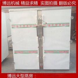 **【淄博馒头蒸箱】节能蒸箱,燃气蒸箱,米饭蒸饭柜