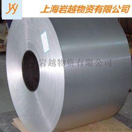 5083铝板 超宽铝板 容器铝板 油罐铝板
