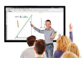 65寸推拉触控会议玻璃黑板/65寸推拉电容触控教育电子白板