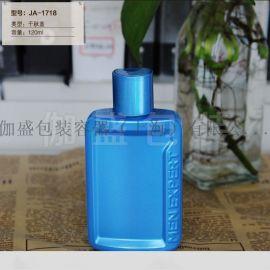 日韓化妝品瓶乳液瓶護膚品化妝品包材化妝品套裝瓶玻璃瓶膏霜瓶