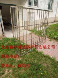 北京昌平天通苑专业防护栏安装家庭防盗窗不锈钢窗户防盗网