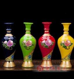 酒瓶子批发 定做白酒瓶价格 景德镇陶瓷酒瓶厂家