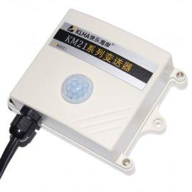 KM21M60 4-20m电流输出型光照度传感器 三制线 带隔离 精度高