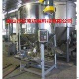 重慶小型立式混料攪拌機供應