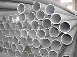克拉瑪依89*4不鏽鋼管