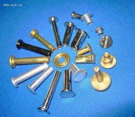 铜铆钉、铝铆钉、半空心铆钉、台阶铆钉、沉头铆钉