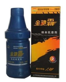 纳米陶瓷复合添加剂 纳米陶瓷抗磨剂 金驰霸纳米抗磨剂