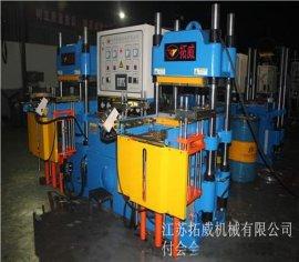 江苏拓威橡胶压成型机、200T粉末金属成型机