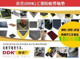 【门厅吸水PVC除尘地垫】彩色防滑PVC除尘地垫/加厚快速拼接PVC除尘地垫
