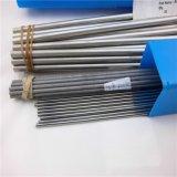 硬质合金钨钢圆棒进口高耐磨钨钢圆棒钨钢精磨棒料