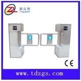 TDZ-B116擺閘 深圳擺閘廠家 一卡通系統