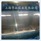 大量供应耐高温PET工业用聚酯薄膜
