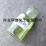 厂家直销液碱 32%液碱 (氢氧化钠)
