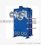 蒸汽冷热交换器 THERMOWAVE 板式热交换器 一流品质