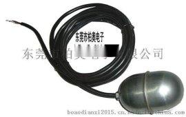 国产KEY电缆式塑料浮球开关 304不锈钢电缆浮球开关