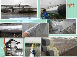 长输低能耗热网蒸汽管道专用新型绝热保温材料气垫隔热反对流层380g/M2